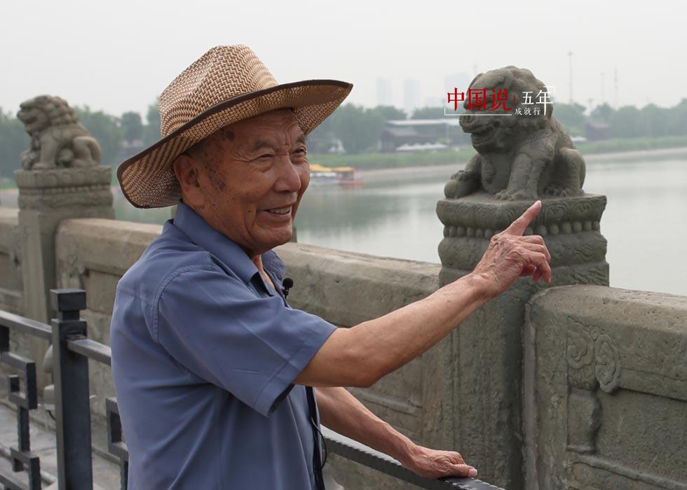 """第10期:【中国说·帧像】""""七七事变""""亲历者:66年的义务讲解员"""