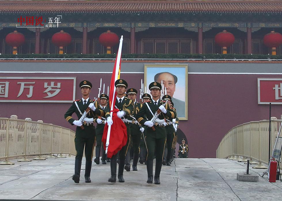 第18期:【中国说·帧像】天安门国旗护卫队:升好祖国第一旗