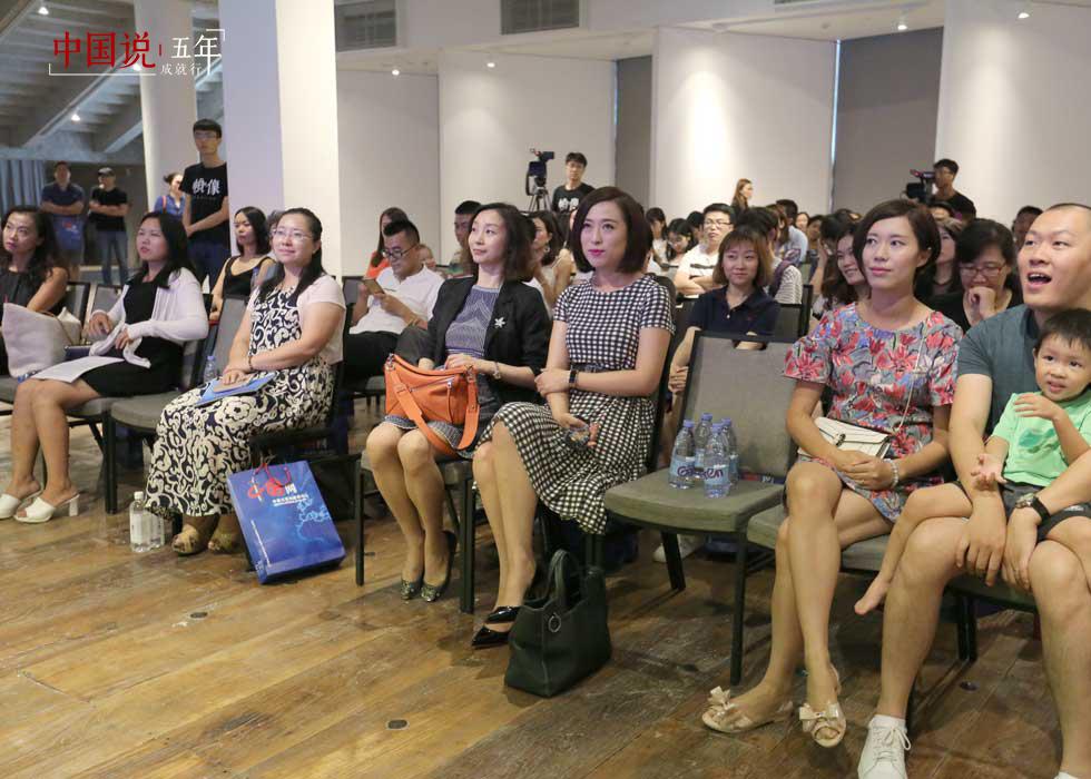 第17期:【中国说·沙龙】聚焦中外育儿观