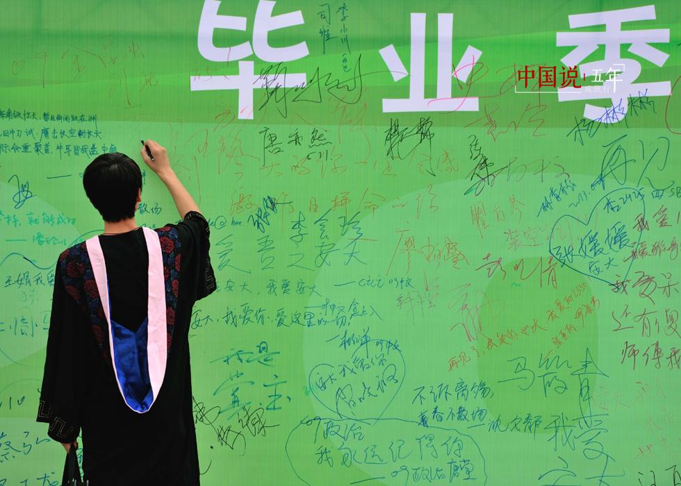 第6期:【中国说·帧像】青年创业者:创业不仅是为了挣钱盈利