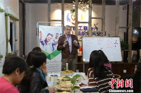 成都一社区成立国际友邻服务中心外籍邻居免费教英语