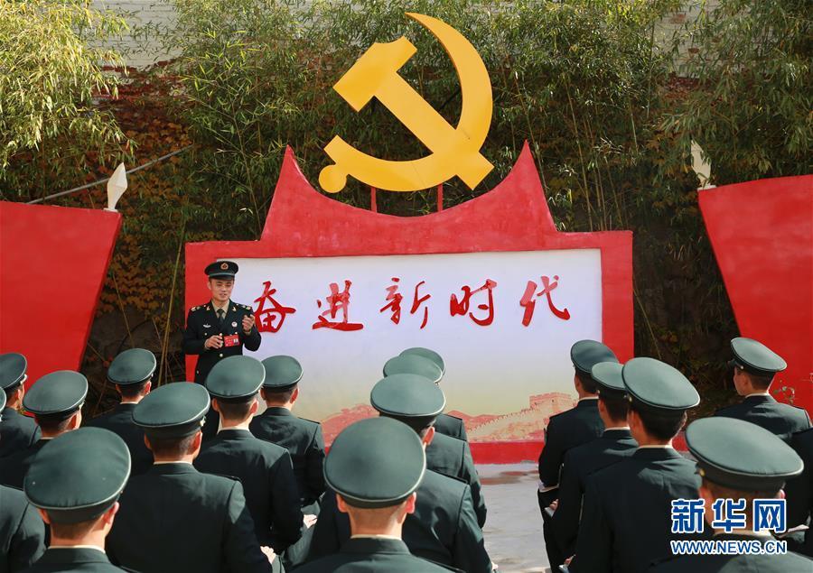 (十九大代表在基层·图文互动)火箭军三级军士长朱红军:让新时代的最强音响遍导弹阵地
