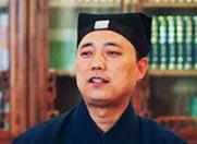 刘世天:讲好道教故事 坚定文化自信