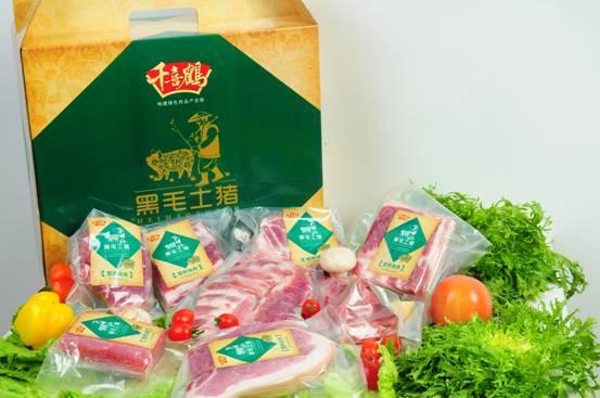 北京千喜鹤食品有限公司2002年7月成立,注册资金4.8亿元人民币,是北京市人民政府确定的大型生猪屠宰加工企业,依托新希望农牧产业链,是集生猪养殖、屠宰、冷鲜猪肉、冻品及副产品生产加工、物流配送、仓储及销售等为一体的现代化大型食品企业。