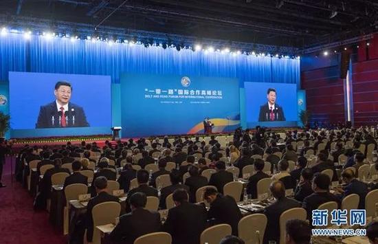 """▲資料圖片:2017年5月14日,國家主席習近平在北京出席""""一帶一路""""國際合作高峰論壇開幕式,併發表題為《攜手推進""""一帶一路""""建設》的主旨演講。"""