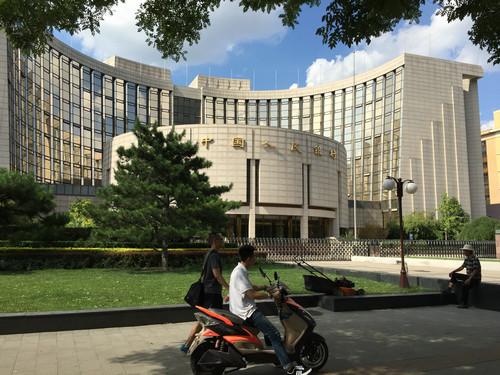 资料图片:中国人民银行。新华社记者 陈海通 摄