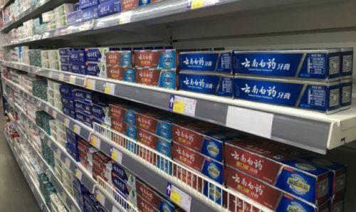 大量假冒名牌牙膏流入江苏 你是不是在用?