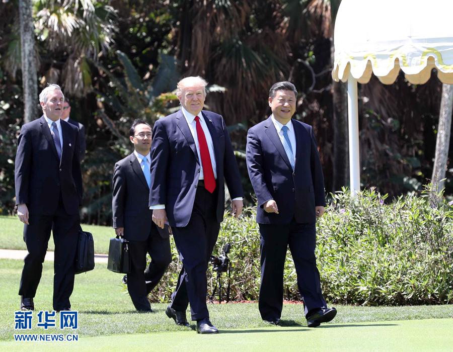特朗普开启首次访华之行 中美关系走向引瞩目