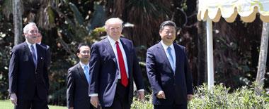 特朗普開啟首次訪華之行 中美關係走向引矚目