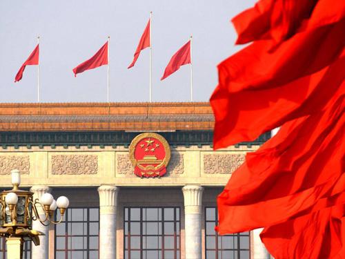 中國特色社會主義新時代