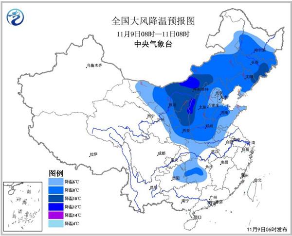 寒潮蓝色预警:吉林辽宁等地部分地区降温可达10-12℃