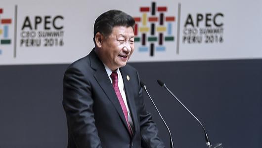 习近平出访将强化亚太伙伴关系 拉开新时代中国特色周边外交序幕