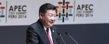 習近平10日起出席APEC會議 訪問越南、寮國
