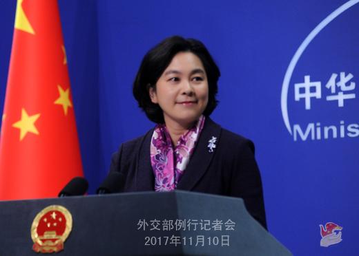 外交部發言人華春瑩
