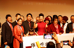 青年歌唱演员王筱凡《跟着你就是跟着那太阳》新闻发布会在京举行[组图]