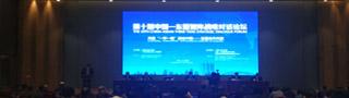 深化中国-东盟在'一带一路'倡议下的贸易合作