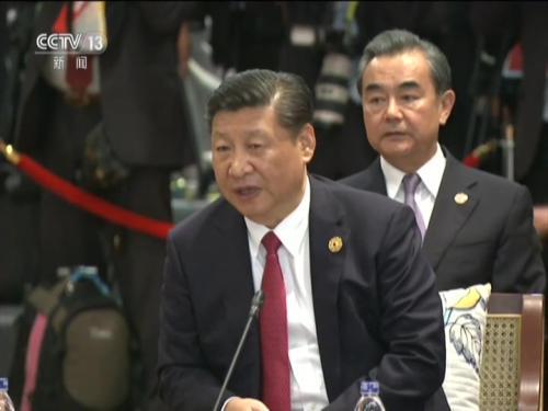 习近平/习近平出席亚太经合组织领导人与东盟领导人对话会