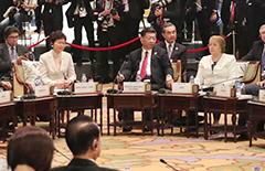 习近平出席亚太经合组织领导人与东盟领导人对话会[图]