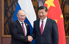 习近平会见俄罗斯总统普京[图]