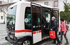 探访德国巴特比恩巴赫镇的自动驾驶公交车[组图]