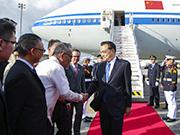 李克强出席东亚合作领导人系列会议并访问菲律宾