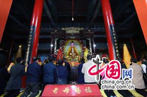 西安骊山老母宫为第二届中国道教文化艺术周祈福