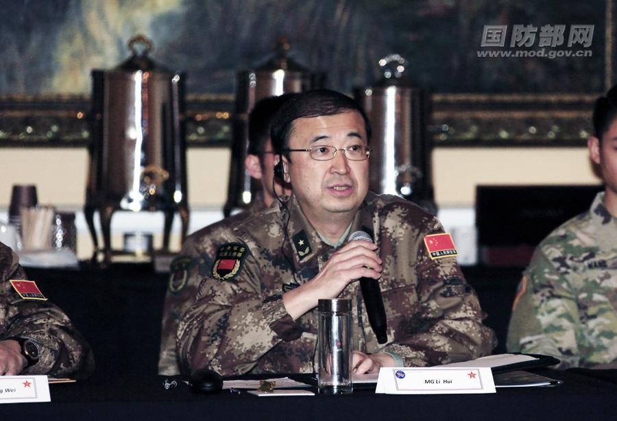 中美两军人道主义救援减灾联合实兵演练和研讨fc勇者斗恶龙5