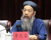 李光富就第二届中国道教文化艺术周相关情况答记者问
