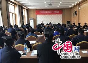 北京市道教协会开展学习十九大会议精神及《宗教事务条例》培训
