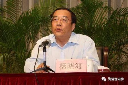 新任中纪委书记首次出京开会去了哪儿?