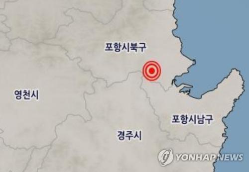 南韓浦項市北區發生多次地震。(圖片來源:韓聯社)