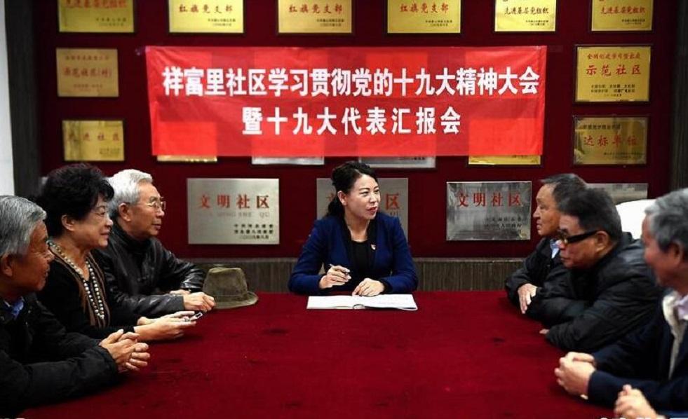 """""""社区总理""""陈林静:让党的旗帜在基层群众心中高高飘扬"""