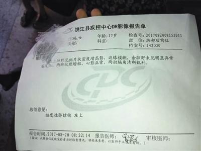 湖南桃江肺结核事件爆料学生:我们应该有灿烂明天