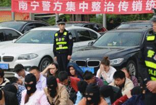 南宁警方抓捕传销人员230多人 现场豪车云集