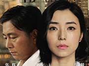中国梦微电影|被遗忘的礼物
