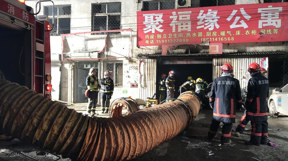 北京大兴发生火灾19人死亡 涉嫌人员已被采取强制措施