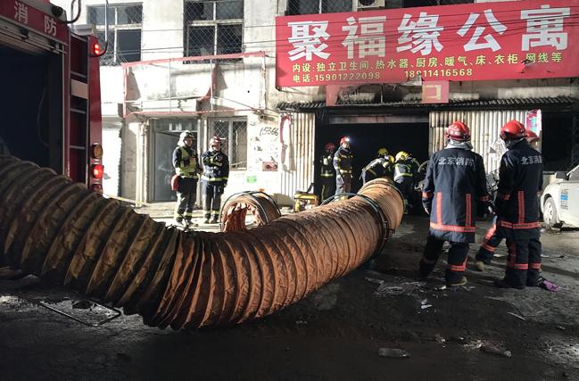 北京大兴发生火灾19人死亡