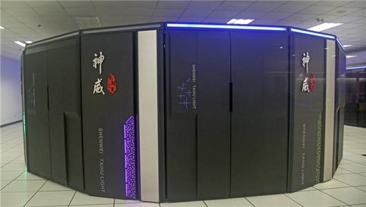 中国超级计算机再次领跑世界 上榜数量位居全球首位