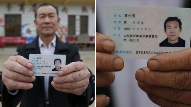 """山东临沂56岁大爷因名叫""""支付宝""""成""""网红"""""""
