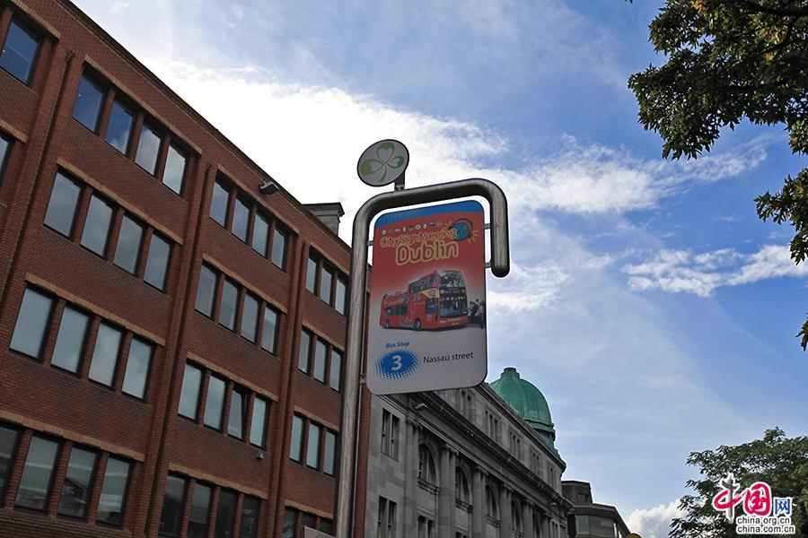 奧康奈爾大街的交通指示牌