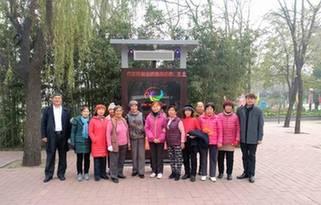 罗亚蒙教授、董文军高工和北京广场舞大妈们合影