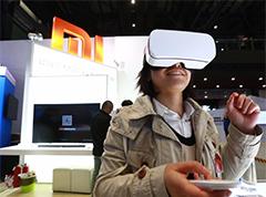 互联网之光博览会开幕 高科技设备齐亮相