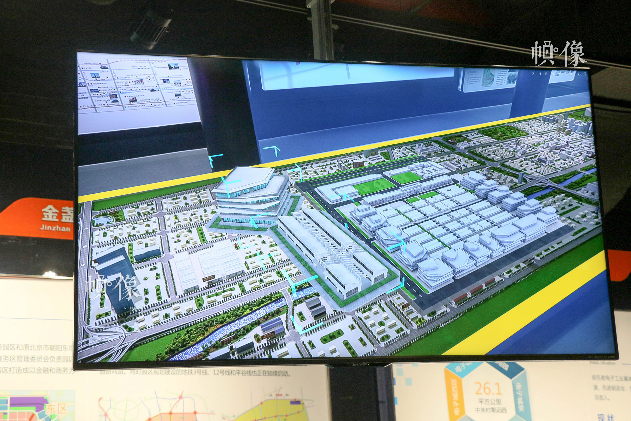 体验者体验MR(Mix-Reality)技术所看到的基于国家文化产业创新实验区的MR浏览场景。中国网记者 赵超 摄