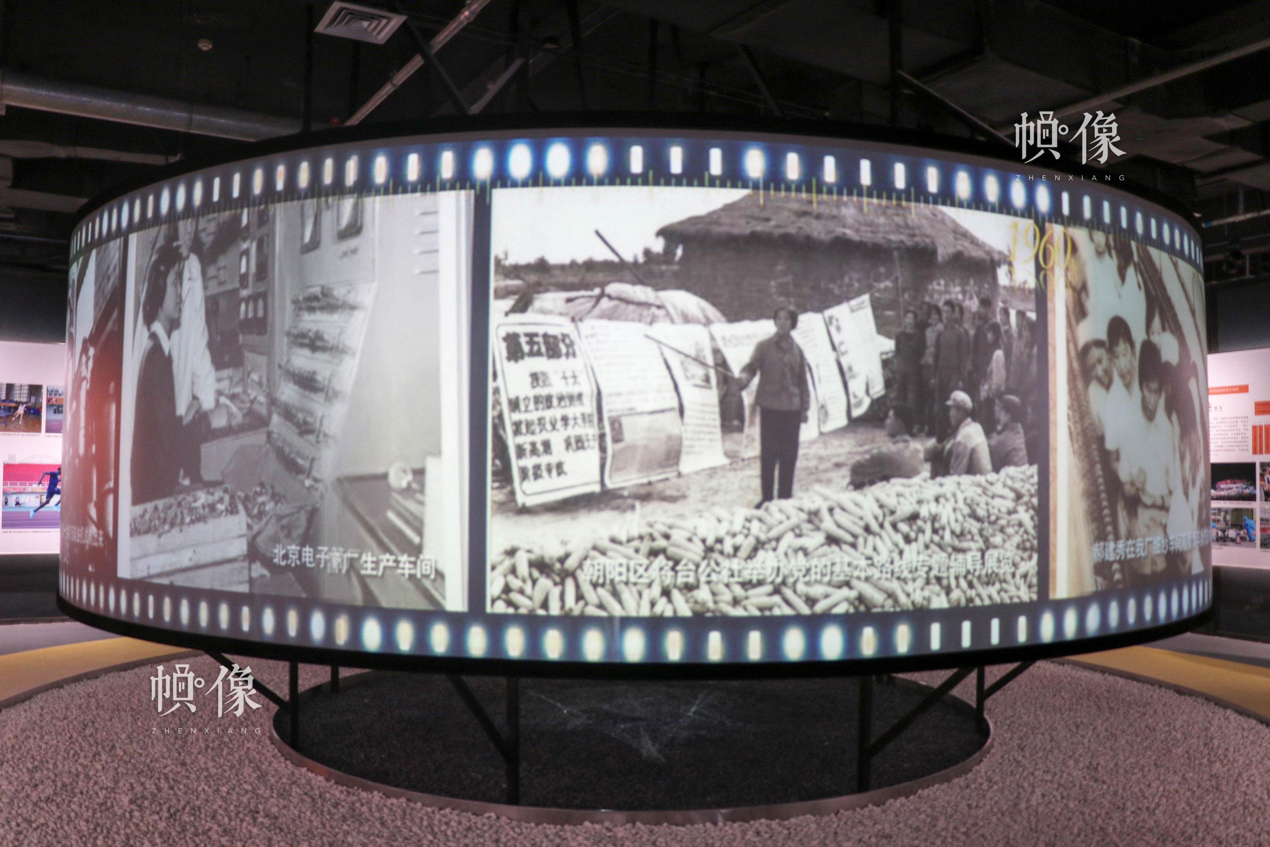 朝阳规划艺术馆时光轮项目,呈现了朝阳区自1958年建区以来从农业、工业到现代服务业大区的变迁以及群众文化活动的演变。中国网实习记者 朱珊杉 摄