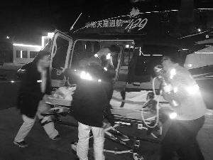 空中救援 急症男孩1小时到京