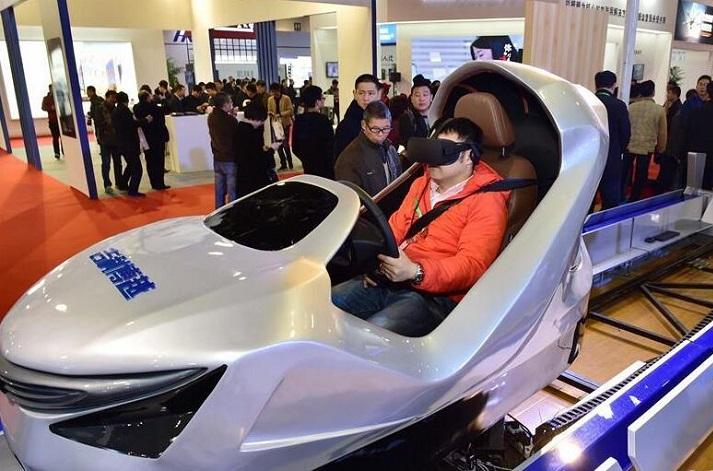 2017中國義烏國際裝備博覽會開幕