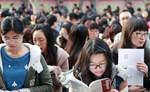 2018'京考'下周报名 京外应届生需'双一流'毕业