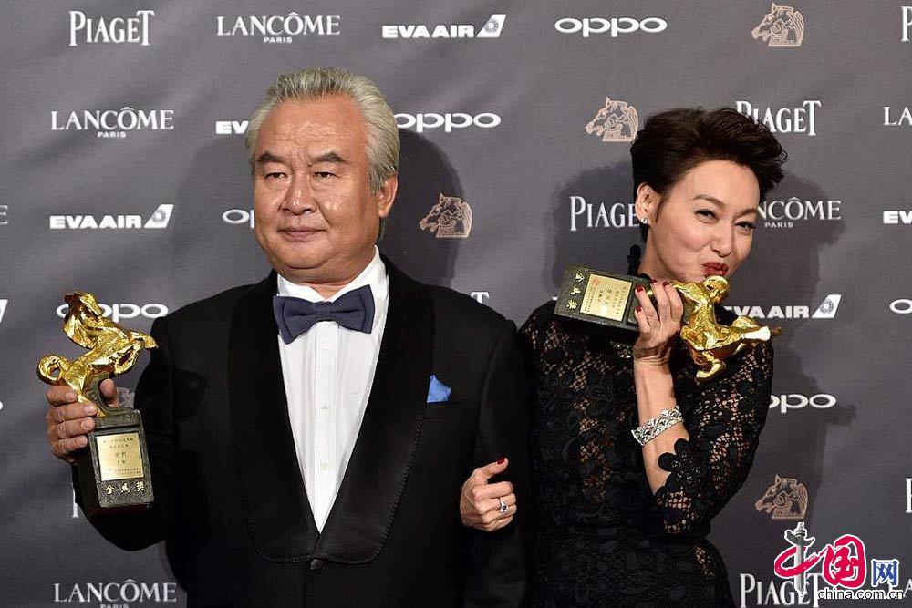 11月25日晚,第54届台湾电影金马奖颁奖典礼在台北举行,《老兽》