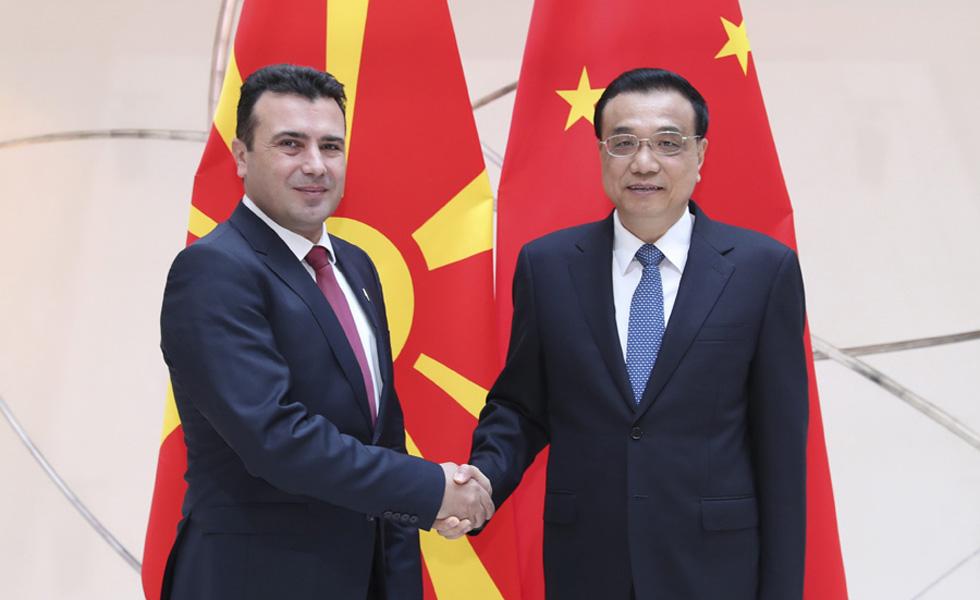 李克强会见马其顿总理扎埃夫