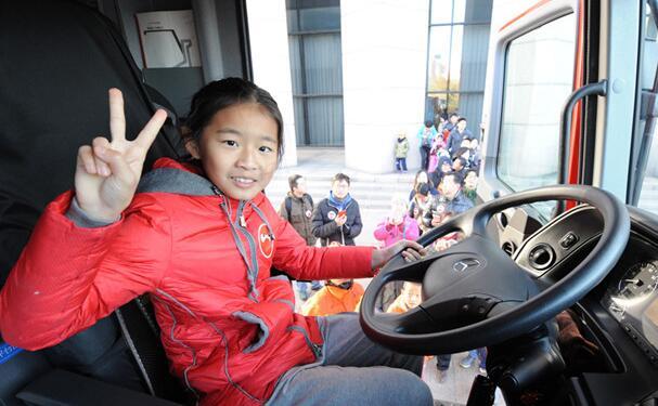 """中国消防博物馆举办""""消防小达人体验营""""活动"""